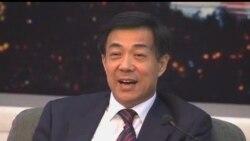 2013-07-25 美國之音視頻新聞: 薄熙來被指貪污濫權罪在濟南被起訴