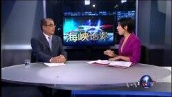 VOA卫视(2016年2月21日 第二小时节目 海峡论谈 完整版)