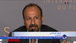 گزارش بهنام ناطقی از جشنواره کن؛ توجه به جعفر پناهی و اصغر فرهادی