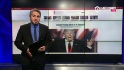 «Фактор Трампа» в колеблющихся штатах и манхэттенский штаб Клинтон