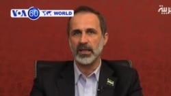 VOA國際60秒(粵語): 2013年2月5日