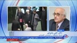 اختلاف مجلس و دولت ایران بر سر پرداخت یارانه به همه مردم یا فقط نیازمندان