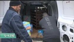 VOA连线(尼亚):华盛顿低温预警,救援庇护机构准备就绪