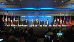 آمریکا و یازده کشور اقیانوس آرام منطقه آزاد تجاری تشکیل می دهند