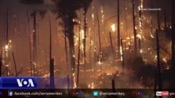 Zjarret shkatërruese në shtetet perëndimore amerikane