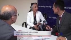热比娅:愿与中国当局对话,不愿代表极端势力