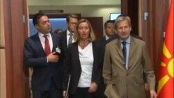 Сериозно раздвижување на евроатлантските интеграции на Македонија