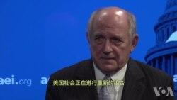 政治学家莫瑞谈美国(7):美国社会重新组合