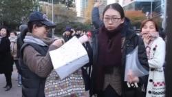 S. Korean Students Begin High-Stress College Entrance Exams