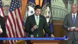 جمهوریخواهان کنگره آمریکا می گویند هفته آینده درباره دو طرح مهاجرتی رای گیری می کنند