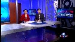 VOA卫视(2015年3月3日 第二小时节目)