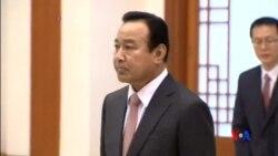 2015-04-21 美國之音視頻新聞:南韓總理因涉貪提出辭職