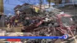 تعداد کشته های زلزله اکوادر از ۴۰۰ نفر گذشت
