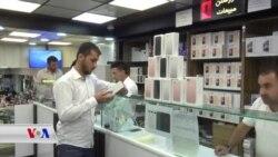 کڕیارێـکی زۆری ئایفۆن 7 لە هەرێمی کوردستان
