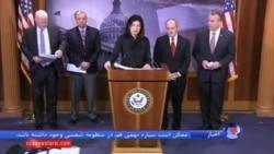جمهوریخواهان کنگره آمریکا به دنبال افزایش فشار بر ایران