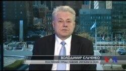 Якого Генсека ООН хоче Україна? - думка посла до Організації Єльченка. Відео
