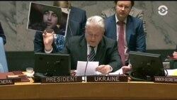 Заседание Совбеза по Украине