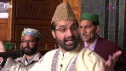 بھارتی کشمیر میں مودی کے بیان کا خیر مقدم