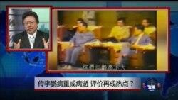 VOA卫视(2015年6月6日 第二小时节目:焦点对话 完整版(重播))