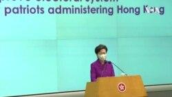 林鄭月娥:香港立法會選舉可能會再次推遲