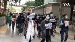 香港美孚區居民遊行反對政府在附近建隔離設施