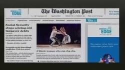 美国五大报头条新闻(2015年4月15日)
