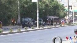 阿富汗喀佈爾爆炸受襲最少十人死亡 (粵語)