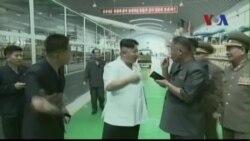 Xuất hiện nhiều đồn đoán về sự vắng mặt của lãnh tụ Bắc Triều Tiên
