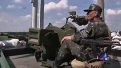 美官员建议考虑向乌克兰提供杀伤性武器
