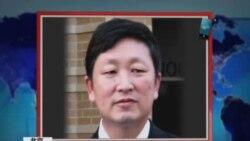VOA连线:专家分析: 毛泽东功过与习近平路线