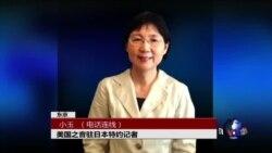 VOA连线:北京提出安倍访华改善中日关系的前提条件