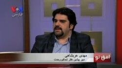 دولت احمدی نژاد فاسدترین دولت
