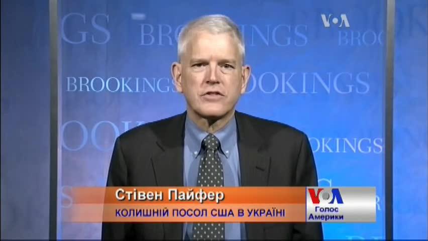 """Пайфер назвав майбутні вибори """"критичними"""" для України"""