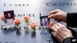 Memorijal poginulima 11. septembra u New Yorku.