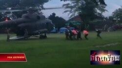 Thêm bốn thiếu niên được cứu khỏi hang động ngập nước ở Thái