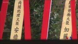 日本內閣成員2年多來首次參拜靖國神社