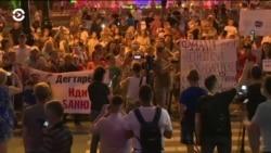 И.о. главы Хабаровского края отказывается от встречи с митингующими