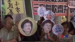 香港特首承諾減稅 建造補貼住房