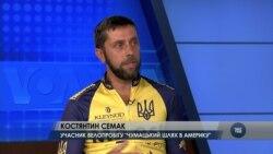 Велопробіг Америкою – українці подолали 10 тисяч кілометрів. Інтерв'ю з ініціатором проекту Костянтином Самчуком. Відео