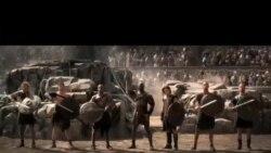 Cine: Pompeya