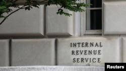 资料照片:华盛顿美国国家税务局总部大楼的标识。(2021年5月10日)