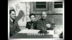 美国之音抗战纪录片:穿越1945