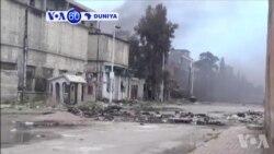 VOA60 DUNIYA: A Kasar Syria Yaki Na Ci Gaba da Aukuwa Tsakanin Dakarun Gwamnati Da 'Yan Tawaye a Damascus