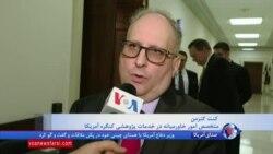 کنت کتزمن: گذشت زمان علیه رژیم ایران است؛ مردم ایران مخالف حمایت مالی تروریستها هستند
