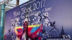 Miss Tibet 2017