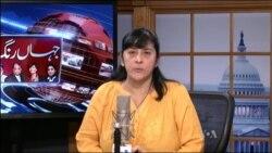 ریڈیو آن ٹی وی January 21, 2016