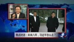 VOA卫视(2014年11月21日 焦点对话 完整版)