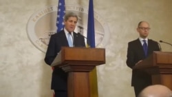 AQSh Davlat kotibi Jon Kerri Kiyevda, 5-fevral, 2014 (inglizcha)