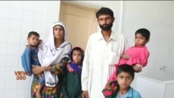 لاڑکانہ میں ایچ آئی وی ایڈز کی وبا