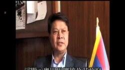 2014-02-26 美國之音視頻新聞: 流亡藏人期待加強與美關係
